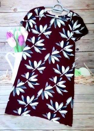 Стильное легкое платье трапеция