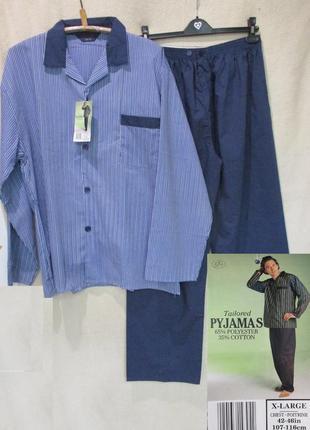 Красивая пижама в полоску/рубашка и штаны