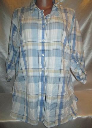Рубашка р. 58--62