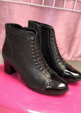 Распродажа ботинки