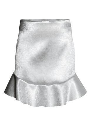 Новая серебристая сатиновая юбка с воланом с завышенной талией