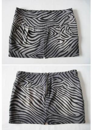 Серая джинсовая юбка tally weijl с карманами принт зебра