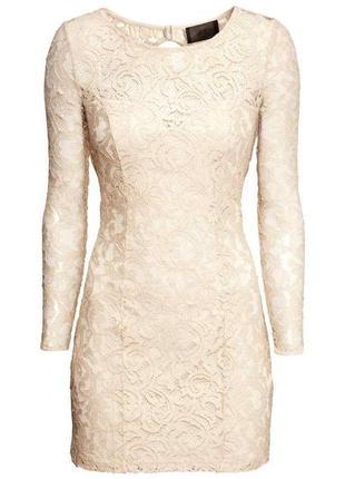 Нежное кружевное платье от h&m бежевое выпускной пудра пудовое