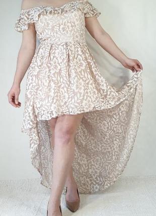 Волшебное платье от chichi