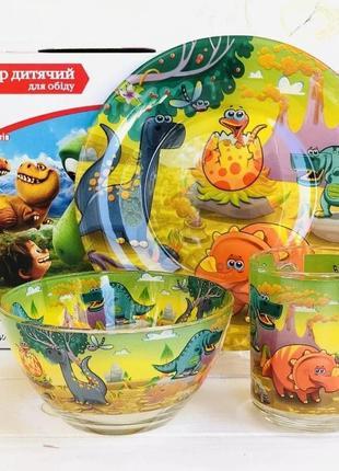 Набір дитячого посуду. динозавр. дитяча посуда