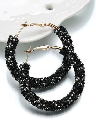 Серьги кольца блестящие чёрные