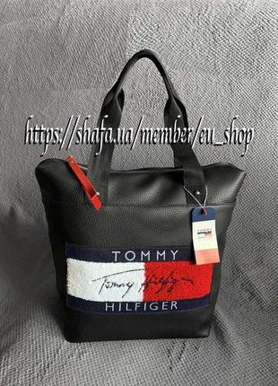 Новая качественная стильная сумка pu кожа / сумка повседневная / для фитнеса / в дорогу