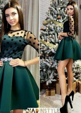 Платье ыечернее с поясом изумрудный цвет