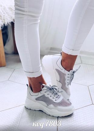 Кожаные белые кроссовки  с блестящей сеточкой