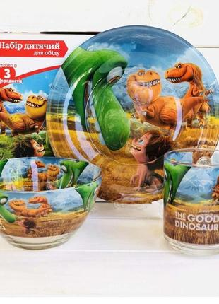 Добрий динозавр. комплект посуду дитячого.