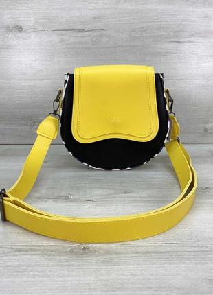 Желтая маленькая сумка через плечо кросс боди молодежная