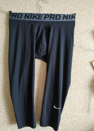 Nike pro мужские лосины тайтсы