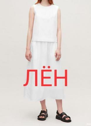 Белая летняя льяная юбка миди большого размера m&s