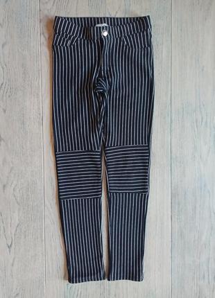 Трикотажные штанишки h&m