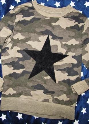 Стильная кофта со звездой