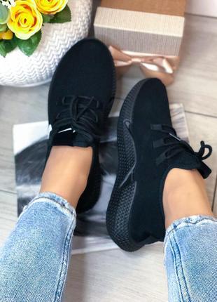 Кроссовки чёрные лёгкие женские