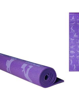 Йогамат. мат коврик для йоги. гимнастические коврики. фитнес. спорт. спортивный инвентарь