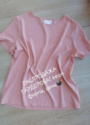 Закрытая блузка персикового цвета