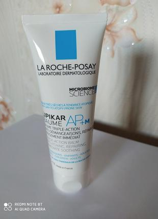 La roche-posay lipikar baume ap +m липидовосстанавливающий бальзам