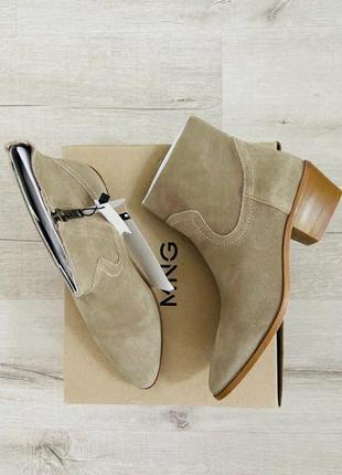 Казаки ботинки сапоги mango