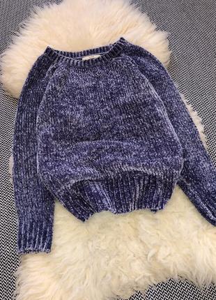 Синель велюр велюровый свитер кофта вязаный лавандовый сиреневый лиловый