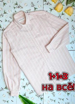 🎁1+1=3 брендовая женская пудрово розовая рубашка блуза блузка burberrys, размер 48 - 50