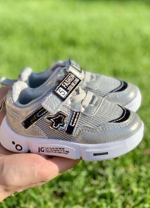 Детские кроссовки для девочек и мальчиков