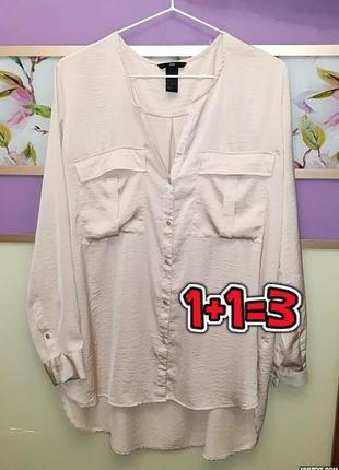 🎁1+1=3 стильная бежевая блуза блузка оверсайз с карманами h&m, размер 46 - 48