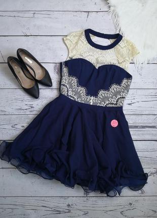 Идеальное пышное сине молочное платье с кружевом от chichi
