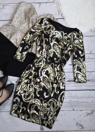 Шикарное нарядное платье в пайетки