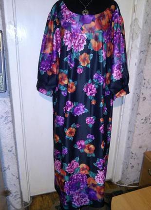 Красивейшее,яркое,длинное,трикотажное платье,в цветочный принт,большого размера