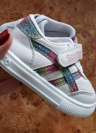 Кроссовки для девочек с блестками