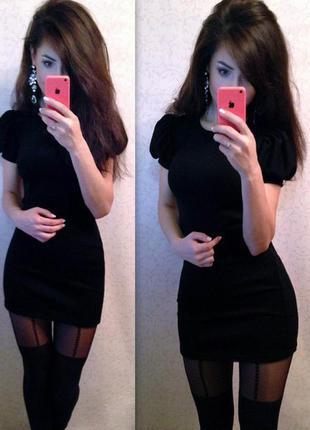 Нарядное платье с рукавом-фонарик