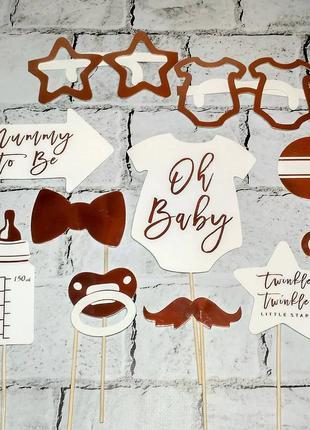 Фотобутафория бейби шауэр/baby shower, 10 предметов