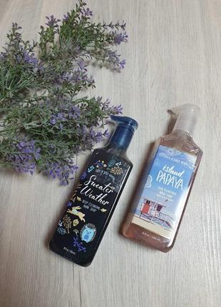 Жидкое мыло bath & body