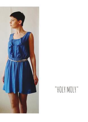 Голубое платье miss selfridge