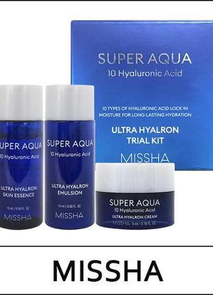 Увлажняющий мини-набор missha super aqua ultra hyaluron trial kit, корейская косметика