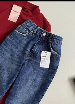 Крутые джинсы мом с высокой посадкой sinsay.