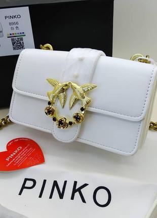 Кожаная сумка на цепочке пинко pinko белая