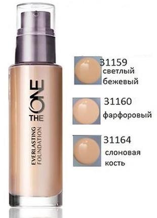 Стойкая тональная основа the one everlasting 31160 31164 oriflame орифлейм