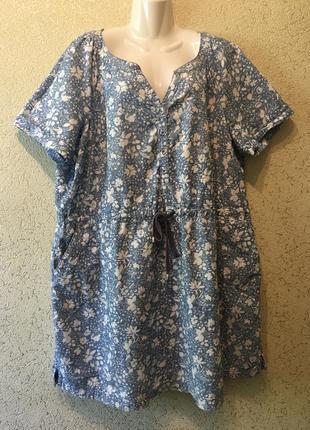Чудесный стильный батальный сарафан/летнее платье большого размера