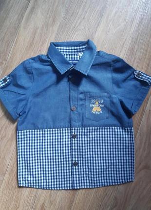 Рубашка известного бренда original marines.