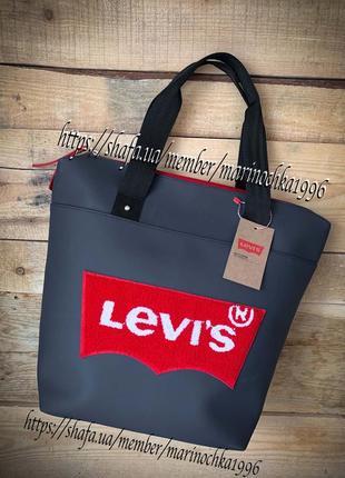 ⭐️ новая классная качественная сумка vs кожа pu /сумка через плече кроссбоди / шопер