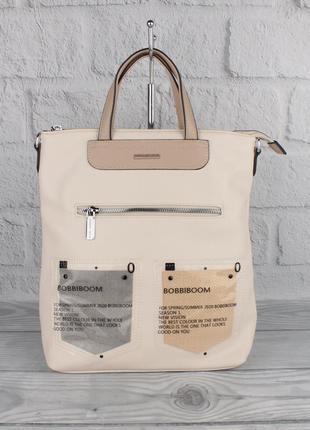 Стильный рюкзак сумка velina fabbiano 572177 бежевый, трансформер, расцветки