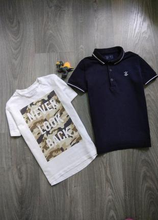 5л next футболка