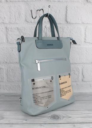 Стильный рюкзак сумка velina fabbiano 572177 светло-голубой, трансформер, расцветки