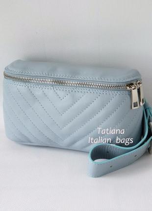 Кожаная поясная сумка бананка, голубая. италия