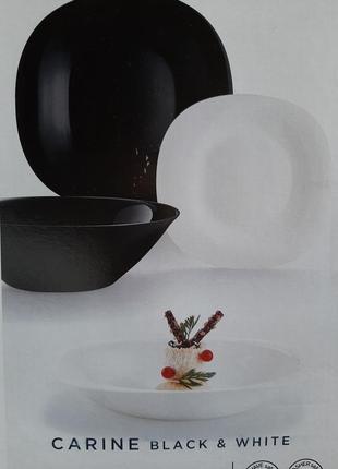 Набор тарелок 19пр luminarc