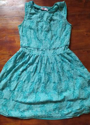 Плаття...сукня
