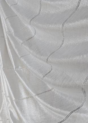 Шикарный тюль нежного серебристого цвета